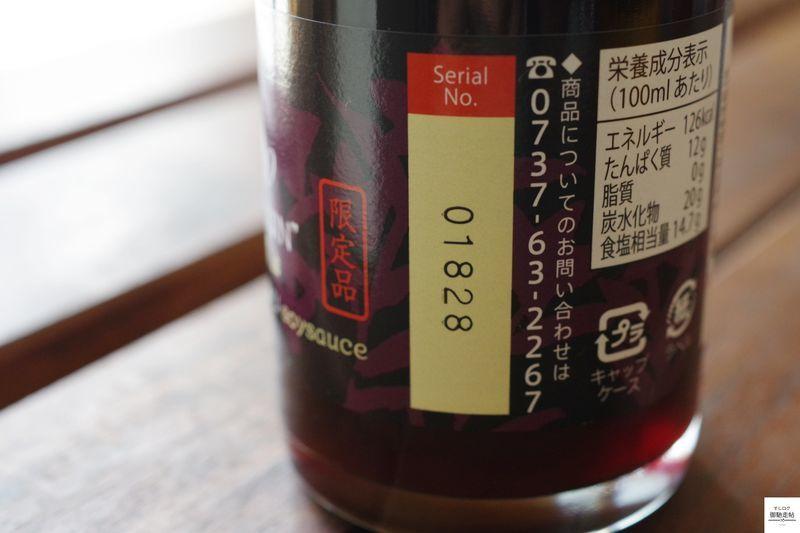f:id:edomae-sushi:20200607105209j:plain