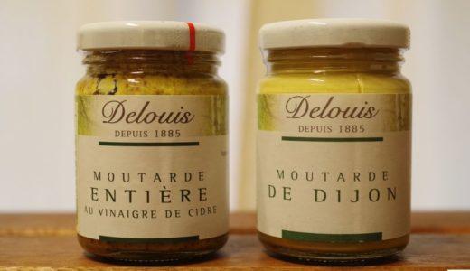 小粒なのに美味しい!絶品オーガニック粒マスタード・ドゥルイ(Delouis)