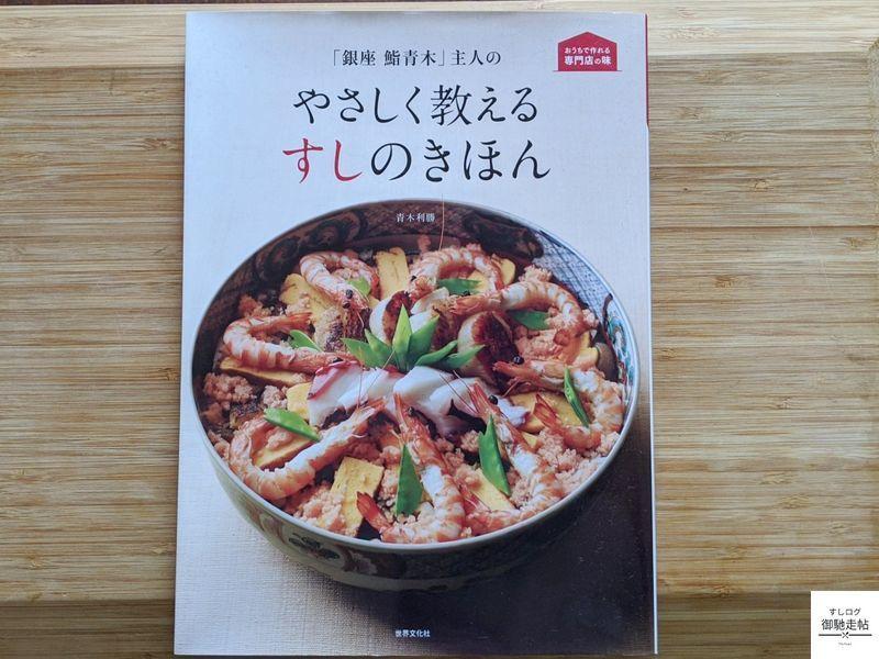 f:id:edomae-sushi:20200623184802j:plain