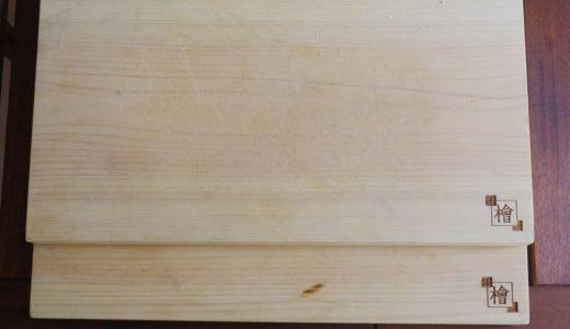 ふるさと納税は食品だけでなく、工芸品も魅力!安芸太田産ひのき1枚板まな板