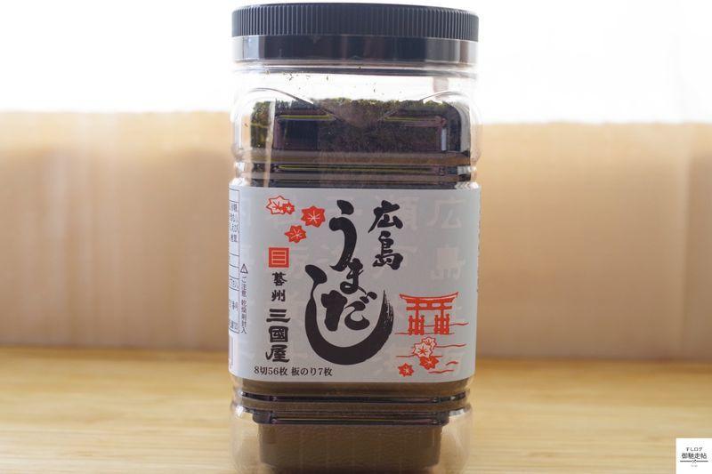 f:id:edomae-sushi:20200719160710j:plain
