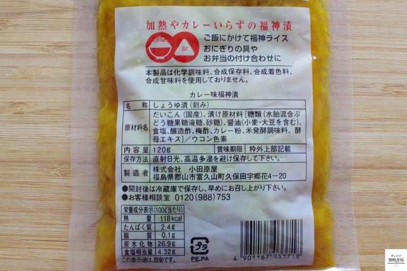 f:id:edomae-sushi:20200802180641j:plain