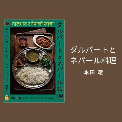 f:id:edomae-sushi:20200804213553j:plain