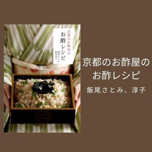f:id:edomae-sushi:20200804214917j:plain