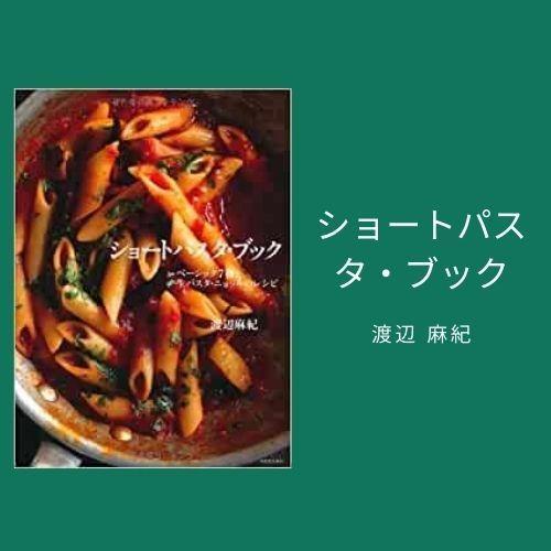 f:id:edomae-sushi:20200804215831j:plain