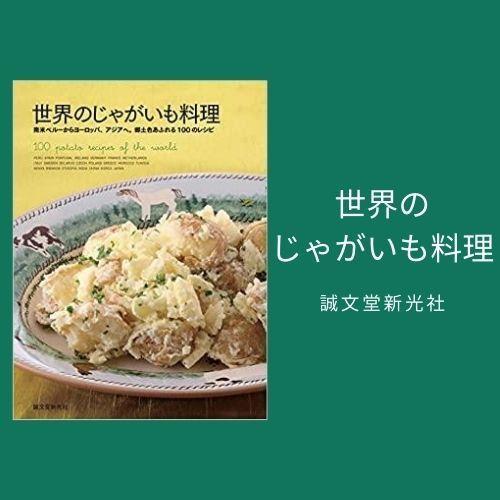 f:id:edomae-sushi:20200804220214j:plain