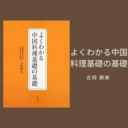 f:id:edomae-sushi:20200804222945j:plain