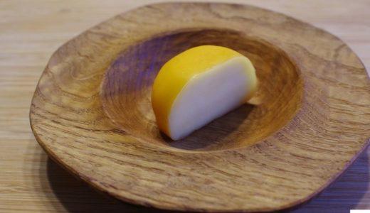 帯広に行くならば購入したい絶品チーズ・更別の【さらべつチーズ工房】