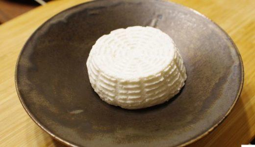 世界レベルの美味しい個性派チーズを作る工房、広島県庄原市「乳ぃーずの物語」