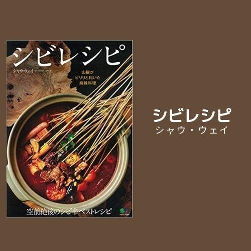 f:id:edomae-sushi:20200814144941j:plain