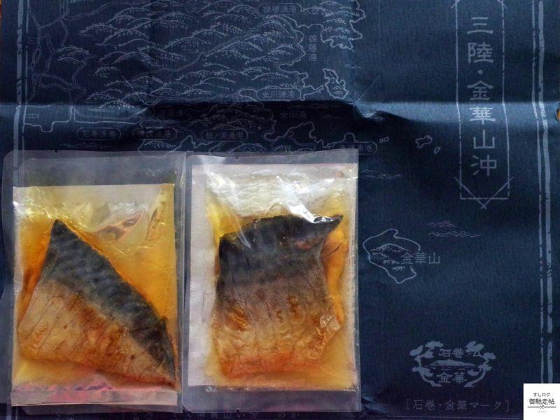 f:id:edomae-sushi:20200814150436j:plain