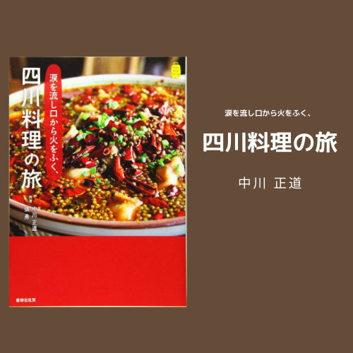 f:id:edomae-sushi:20200820163151p:plain