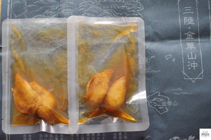 f:id:edomae-sushi:20200831110650j:plain