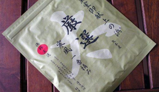 宮城県松島が誇る美味しい海苔!「皇室御献上」相澤太さんの絶品焼き海苔