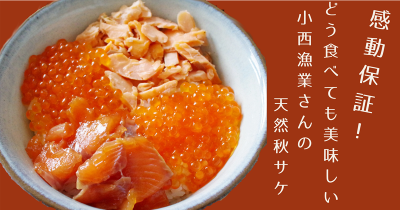 f:id:edomae-sushi:20200917115416p:plain
