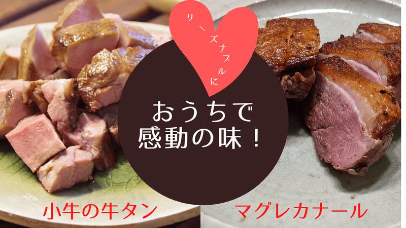 f:id:edomae-sushi:20201002160032p:plain