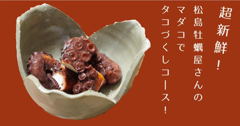 f:id:edomae-sushi:20201011170725p:plain