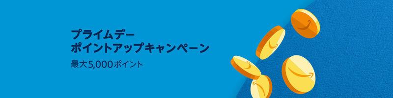 f:id:edomae-sushi:20201013205307j:plain