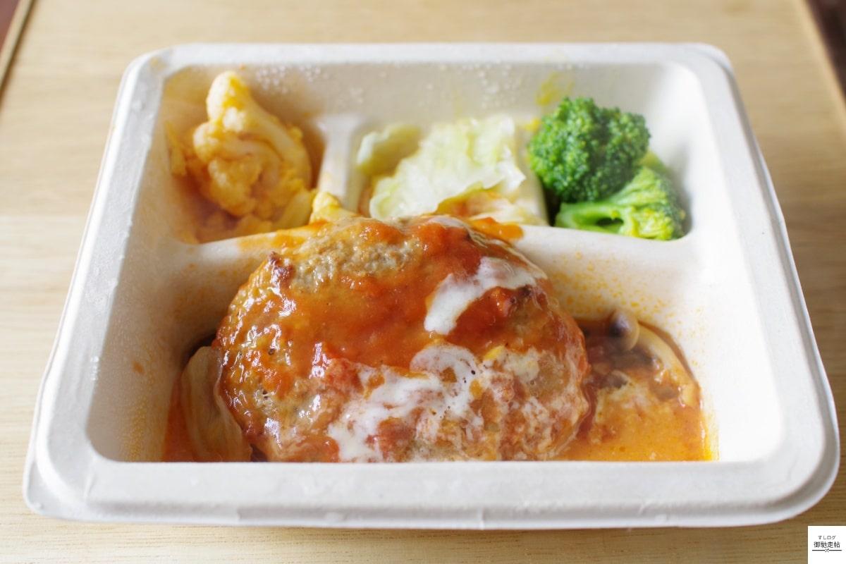 noshきのことチーズのトマトハンバーグ