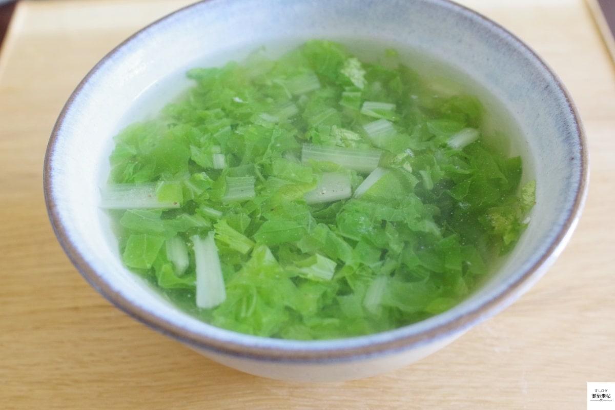 サラダチキンスープ