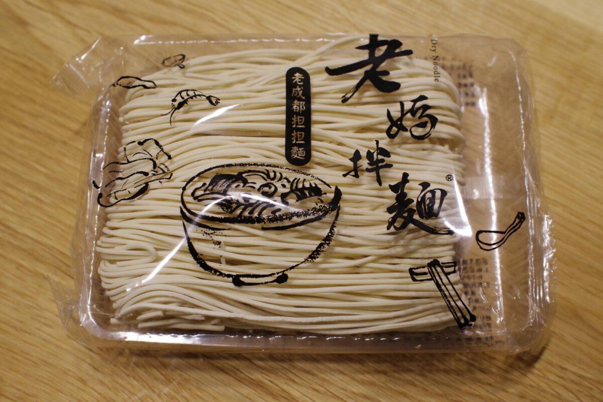 ラオマバンメン麺