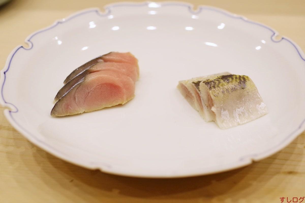 奈可久鯖と鰯