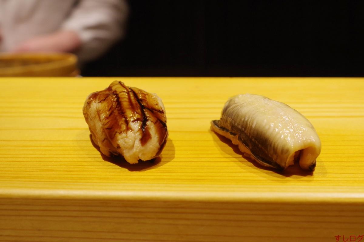 穴子(塩、煮ツメ)