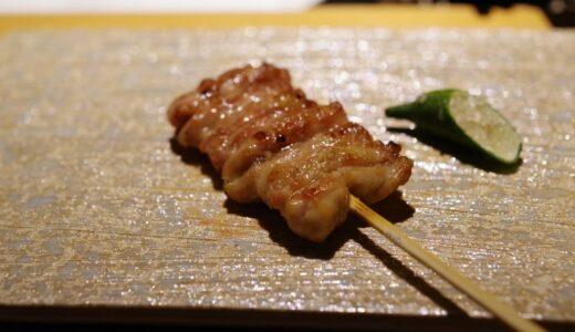 すしログ:焼鳥と日本料理を組み合わせる新しいスタイルの鶏懐石!銀座・月や