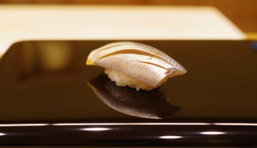 すしログ:魚を知り、ストイックに鮨を突き詰める凄腕職人の鮨店!吉祥寺さき田