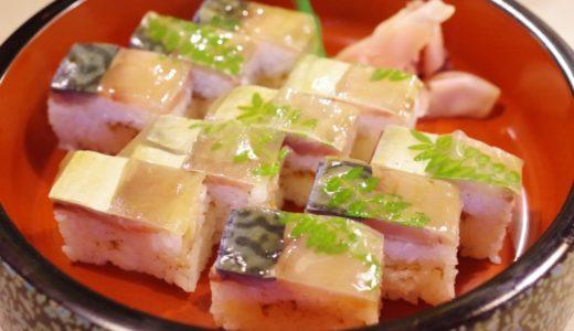 すしコラム:握りとはちゃうで!実はおもろい関西寿司の世界!