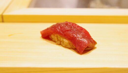 すしログ:1貫88円から提供する低価格な寿司酒場!「すし宗達」が手掛ける奥渋谷の「すし光琳」