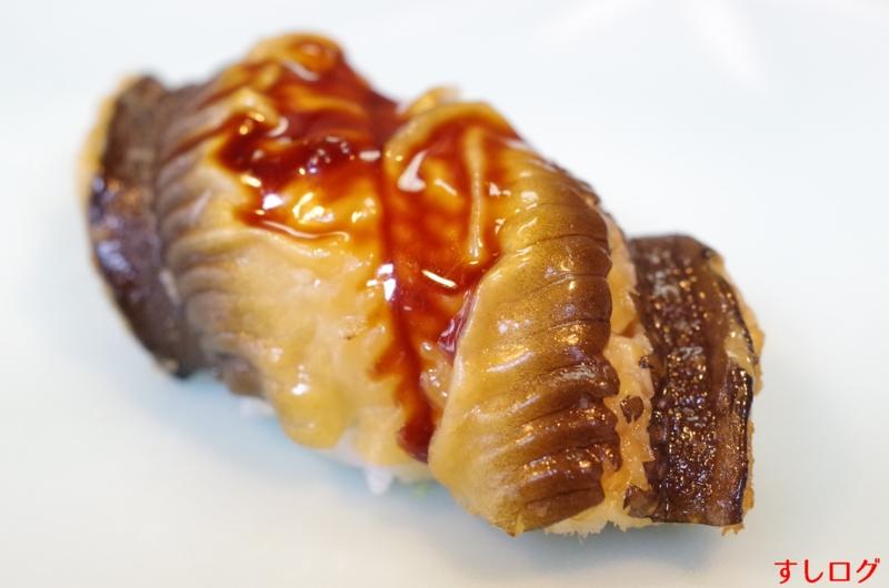 f:id:edomae-sushi:20150315232557j:plain