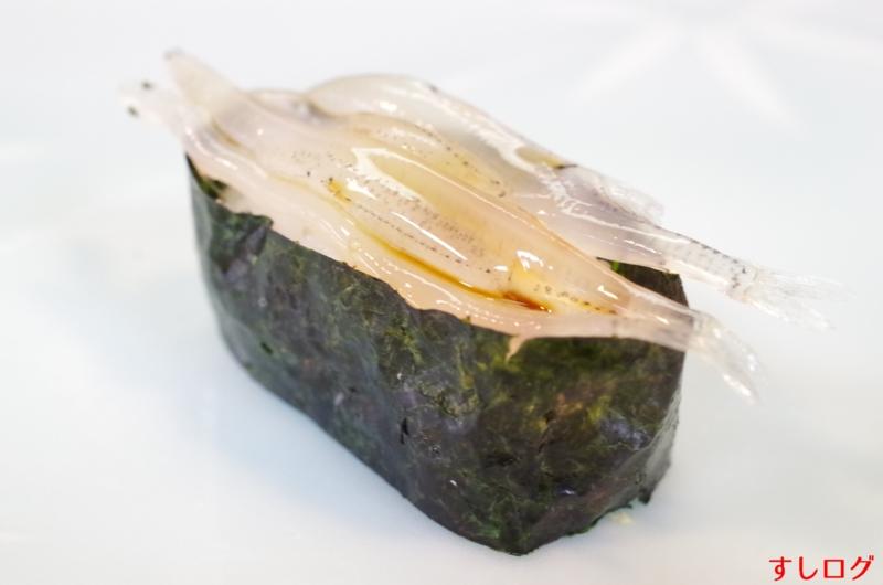 f:id:edomae-sushi:20150315232603j:plain