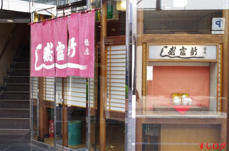 f:id:edomae-sushi:20150321102844j:plain