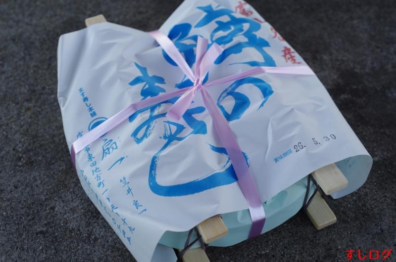 f:id:edomae-sushi:20150409201901j:plain