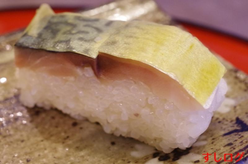 f:id:edomae-sushi:20150420195901j:plain