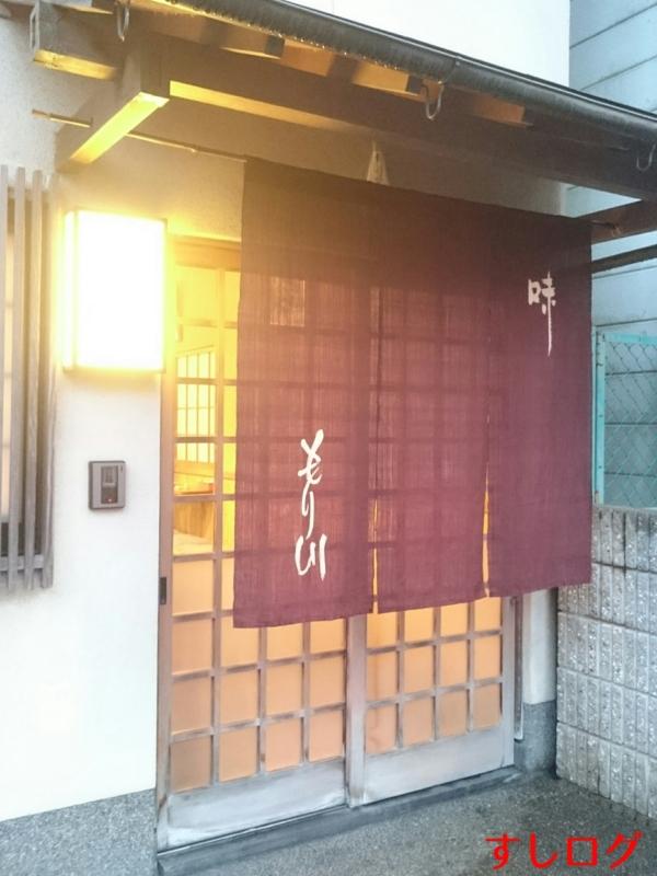 f:id:edomae-sushi:20150425133148j:plain