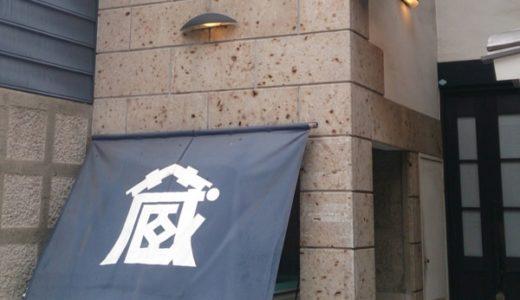 すしログ No. 47  蔵鮨@尾道(広島県)
