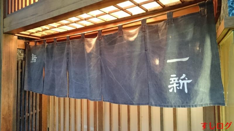 f:id:edomae-sushi:20150510212332j:plain