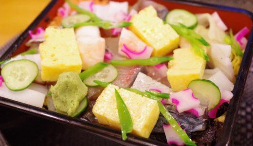 すしログ No. 62 松山鮓と愛媛の郷土料理について(愛媛県)
