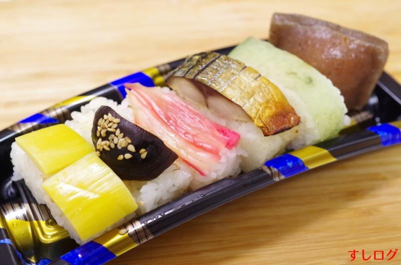 f:id:edomae-sushi:20150525202415j:plain