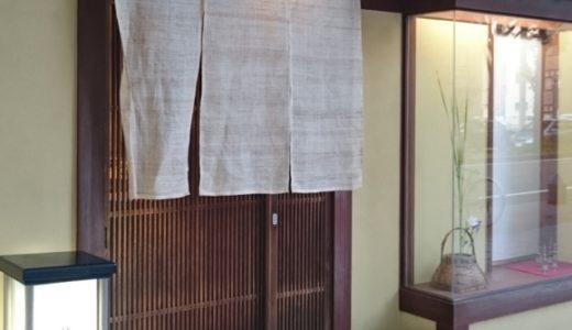 すしログ No. 78 成田@名古屋(愛知県)