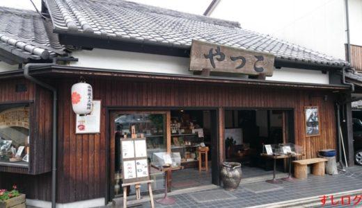 すしログ No. 83 柿の葉寿司 やっこ@奈良県