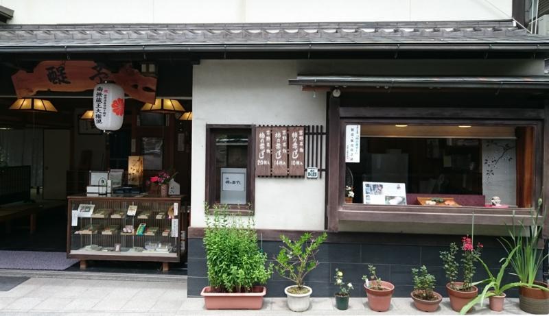 f:id:edomae-sushi:20150705162747j:plain