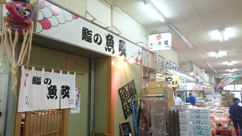 f:id:edomae-sushi:20150722221423j:plain