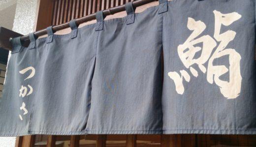 すしログ No. 103 つかさ@築地【長期休業中】
