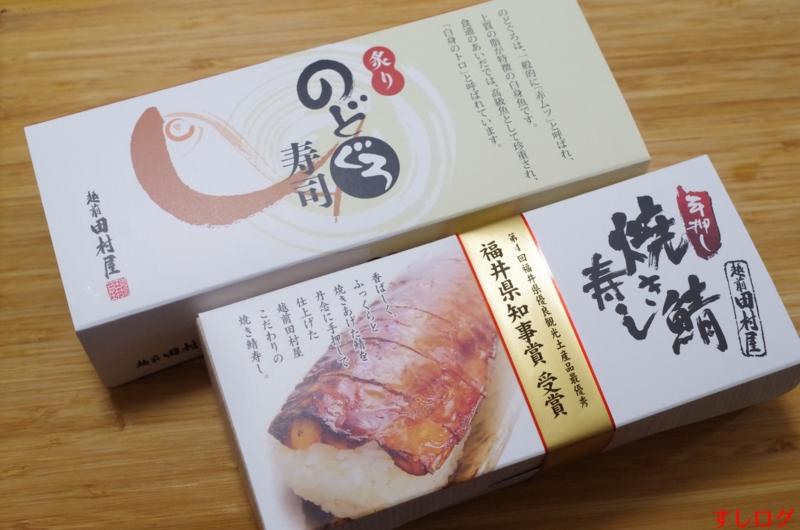 f:id:edomae-sushi:20150923210332j:plain
