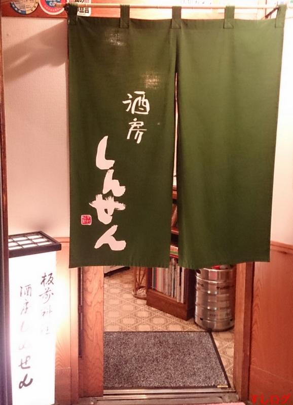 f:id:edomae-sushi:20151213204605j:plain