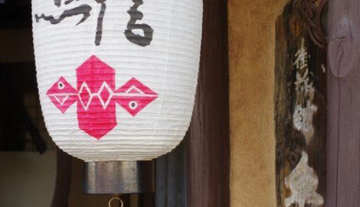 すしログ日本料理編 No. 12 魚信旅館@尾道(広島県)