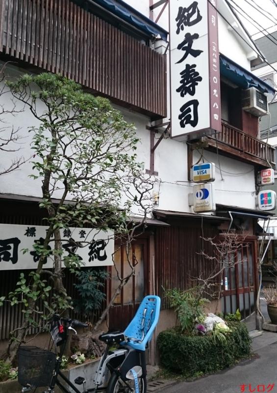 f:id:edomae-sushi:20160314201009j:plain